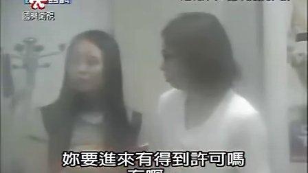 隐藏摄像机 奉太奎 篇 (韩文中字)