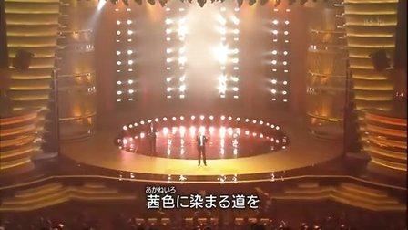 高清2008日本第59届NHK红白歌会-1