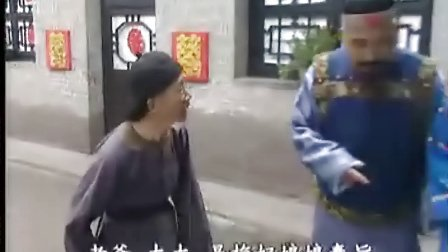 龙飞凤舞剑无痕15