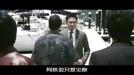 《天行者》郑伊健,冯德伦(国语)
