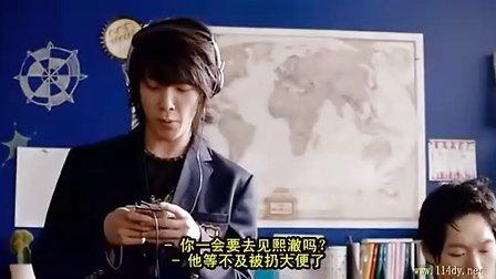 花美男连锁恐怖事件 Super Junior 韩国搞笑神秘校园电影