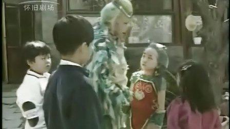 小龍人兒童電視連續劇03
