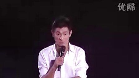 刘德华Wonderful World 香港2007演唱会 下部