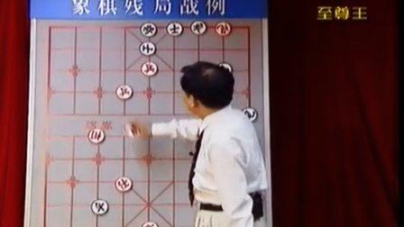 中国象棋攻防胡荣华 08