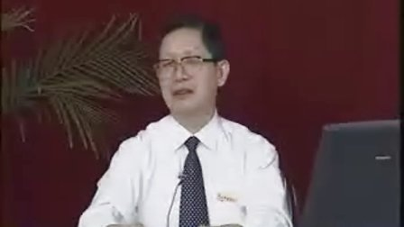08《中医诊断学》问汗(一)