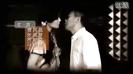 需要杨光 杨光的爱情故事 片头曲
