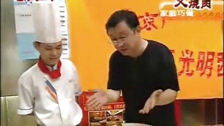 叉烧肉 不用烤箱制作