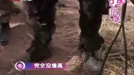 《刺陵》林志玲被 周杰伦造型很雷人