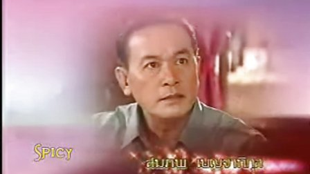 心的唯一 片头曲 中文字幕