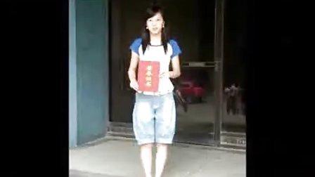 山东工会管理干部学院