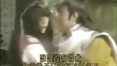 小蝶和阿月之千千阕歌MV 选自日月神剑