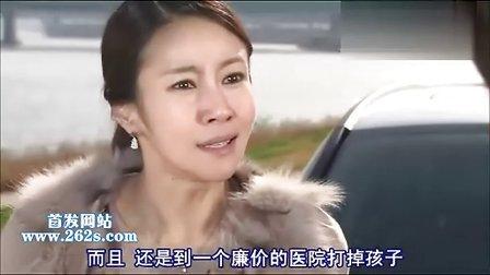 [2010韩剧][不懂女人]77[韩语中字]