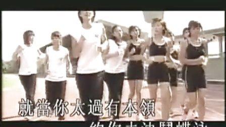 萧正楠/陈文媛 -可疑密友(原版)[对唱]