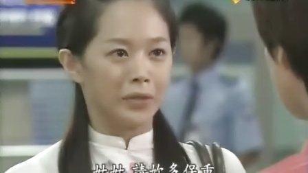 黃金新娘 11[国语韩剧]