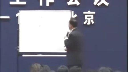 陶明市场营销解读安利-1