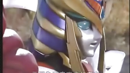 [TVB]超星舰队第25话[粵语中文字幕]