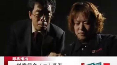 彭兴礼视频介绍