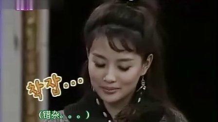 XMan 第25期[041226]徐仁英 尹恩惠 金钟国