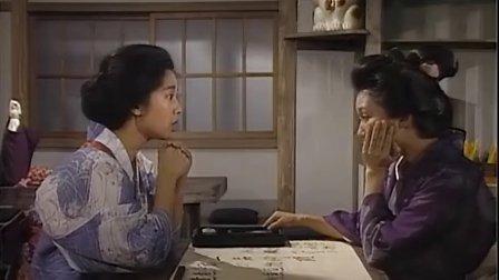 日剧  阿信 国语 158
