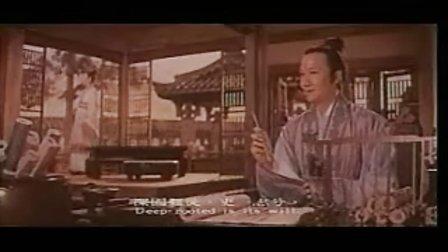 橘颂(电影 屈原)