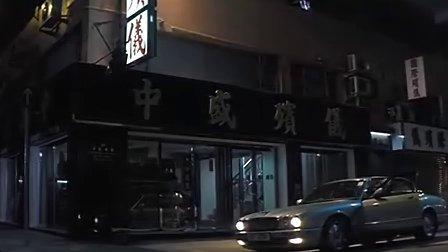 黑社会2:以和为贵[粤语][无字幕]