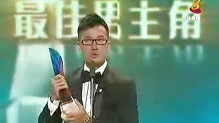 红星大奖2009范文芳4