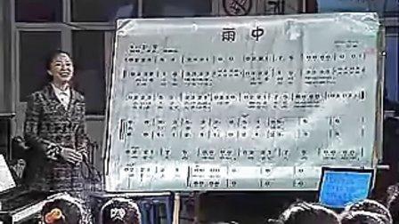 雨中重庆市人民小学谢晓梅五年級 2第五届全国中小学音樂课评比