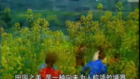 苏州水.EP5-水乡寻梦.rmvb