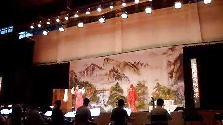 浙江旅游职业学院越剧红丝错专场演出6
