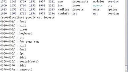 ARM 嵌入式 培训机构的视频教程43——如何编写嵌入式Linux的设备驱动(二)