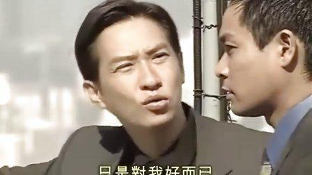 勇探实录20