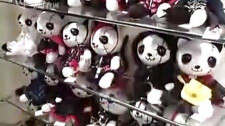 东京印象2009年06月20日节目,小萌女伶俐带您领略东京街头时尚