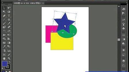 Adobe Illustrator cs6 视频 教程05