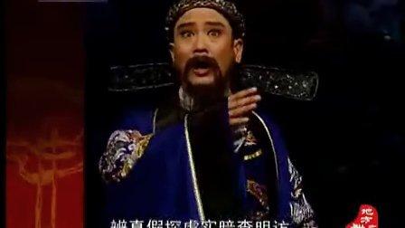 姚剧:王阳明(全剧版)