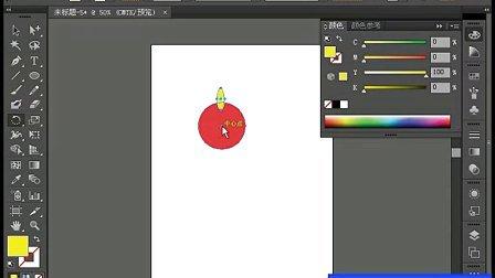 ai实例教程 illustrator cs6 illustrator基础教程 平面设计06
