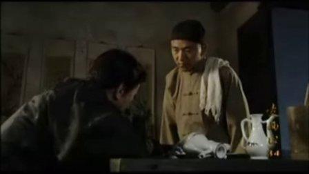 走西口第33集→www.tudou5.com.cn