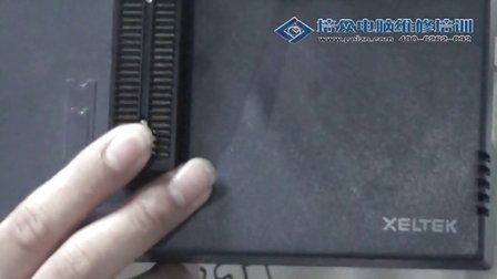 主板维修--BIOS资料的刷写1-主板维修培训笔记本维修培训