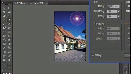 AI CS6 illustrator基础视频教程 平面设计11