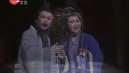越剧100周年尹派3