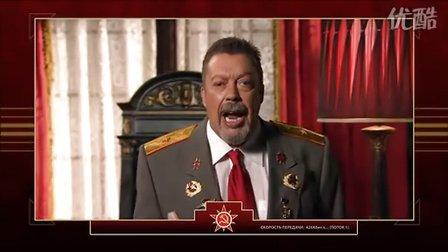 红色警戒3苏联部分真人CG动画1