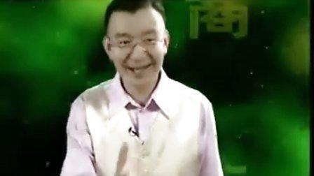 陈安之新人极速创业1
