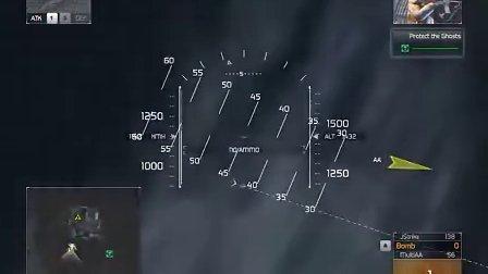 汤姆克兰西之鹰击长空护送任务