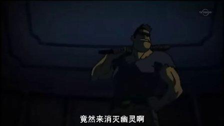夏之岚 第10集