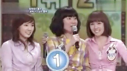 [韩音小筑] 090226 KBS 对决!唱歌真好 少女时代特辑