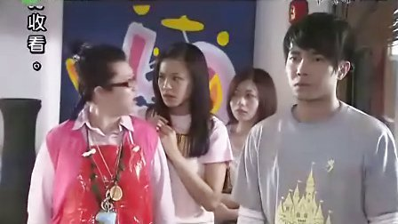 客家话偶像剧《花树下的约定》09