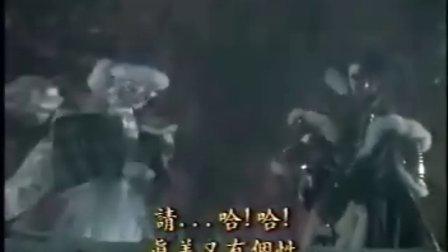 霹靂幽靈箭第一部18