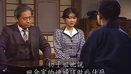 日剧:阿信253