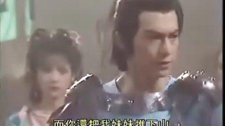 武林圣火令02-2