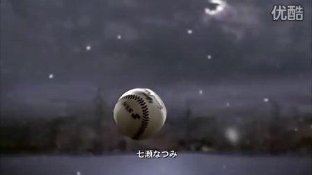 《H2-好球双物语》主题曲