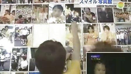 [24hTV] 2004.08.22 (27-1) 照片墙36s